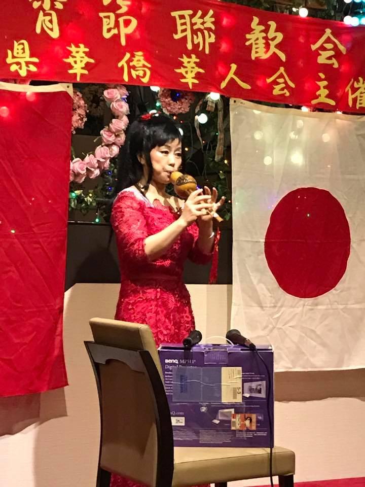 富山県華僑華人の会