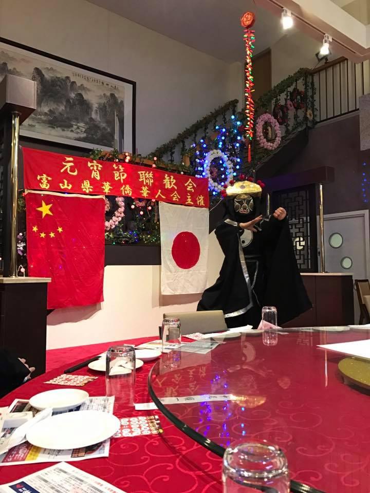 富山市議会議員 たかたまり