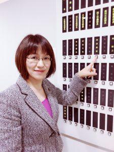 富山市役所 登退庁表示盤初押し!