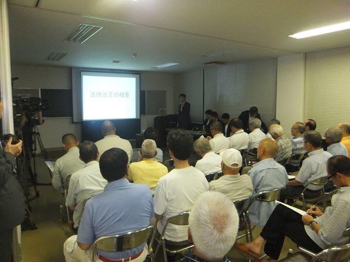 富山市議会自由民主党会派 市政報告・広聴会開催