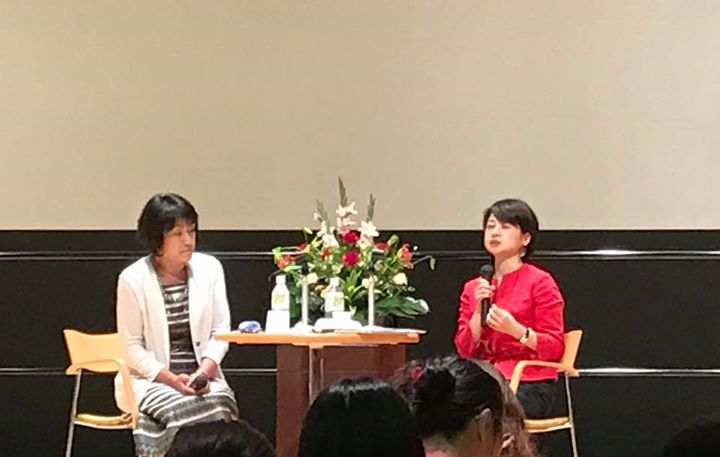 富山市 性犯罪被害者支援