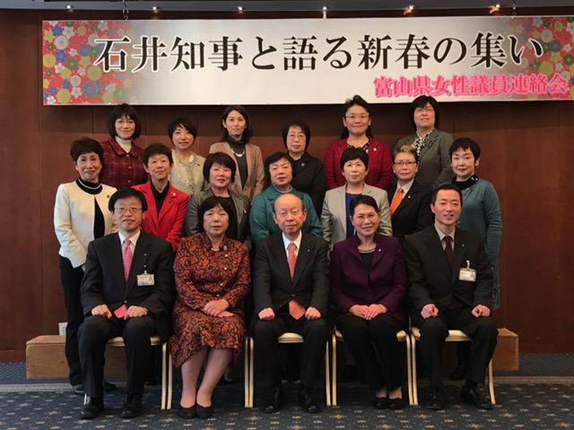 石井知事と語る新春の集い