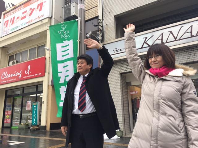 富山市 グランドプラザ前において遊説