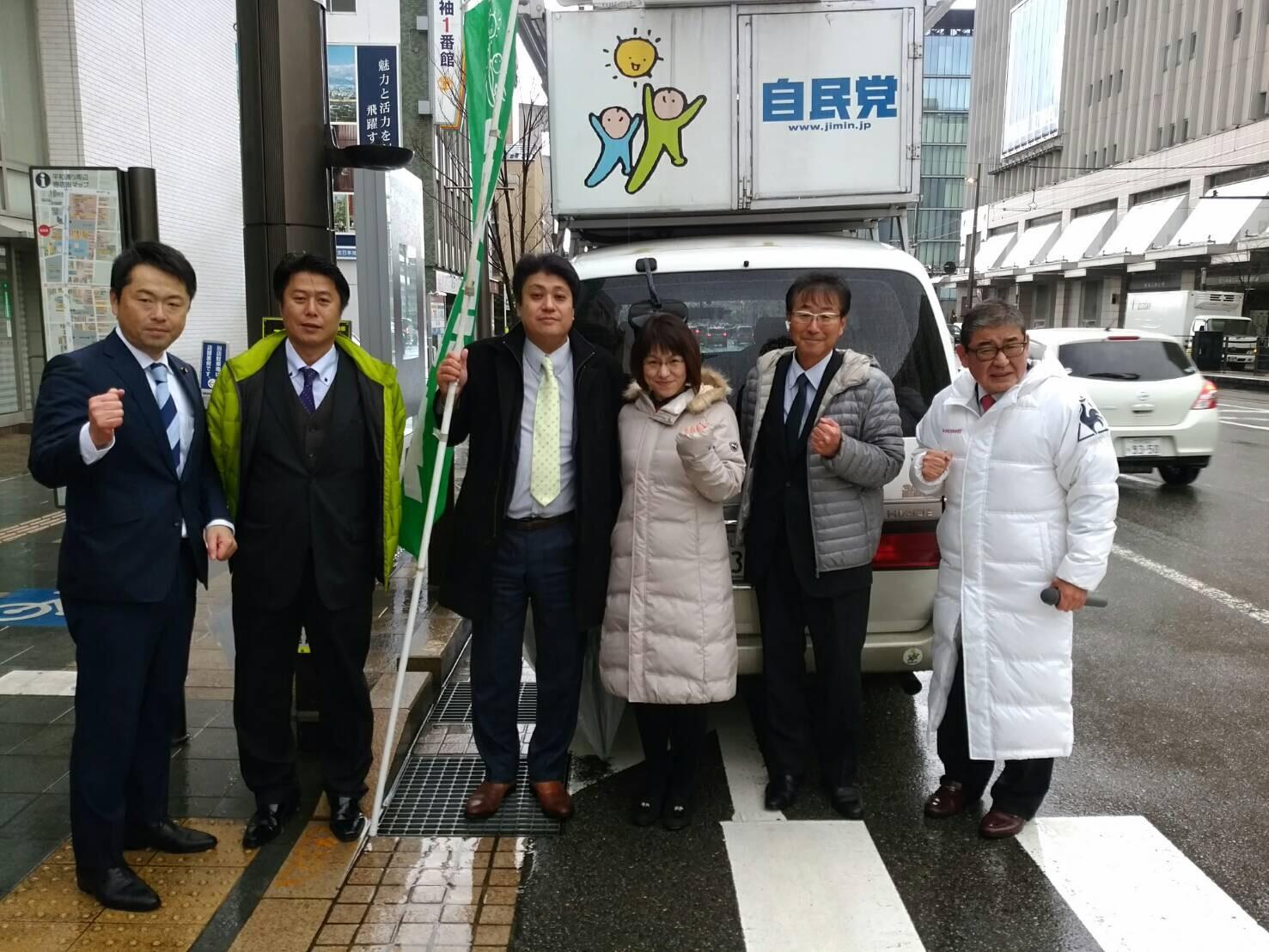 富山市 新年初の街頭演説