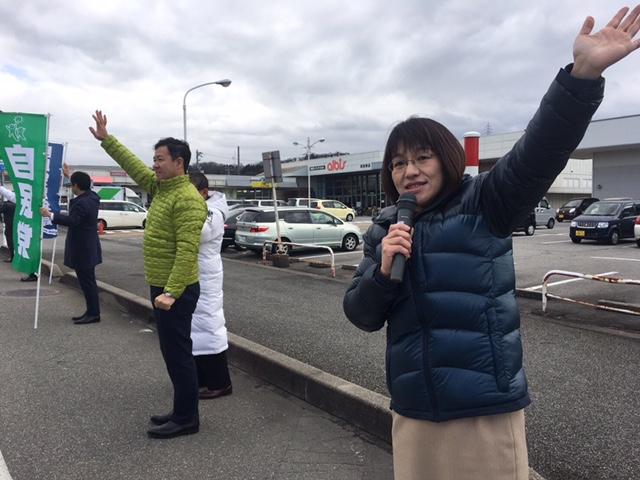 富山市議 自由民主党青年局・年末特別遊説