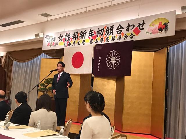 富山市議 自民党女性部新年初顔合わせの会
