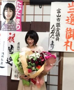 富山市議会議員本選挙、当選