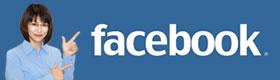 富山市議会議員 たかたまり Facebook